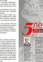 publikacii4
