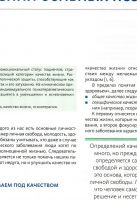 publikacii2-2